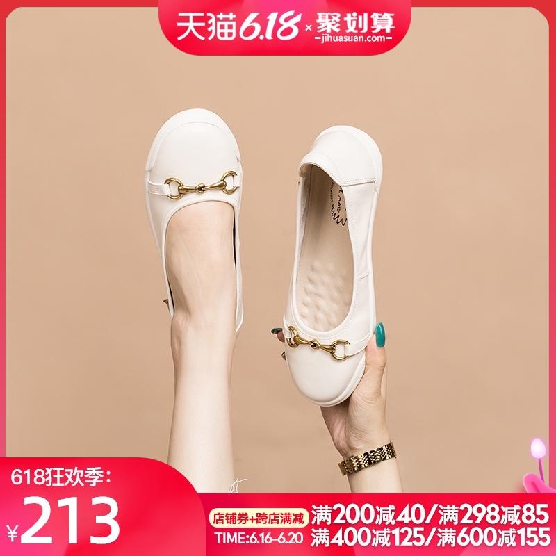 鞋子女夏2021新款单鞋真皮春秋浅口皮懒人鞋圆头平底孕妇女士瓢鞋
