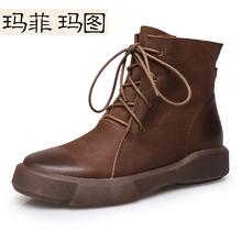 Martin boots, women's British style, autumn style, retro boots, spring and autumn single boots, leather boots, flat sole, handsome boots