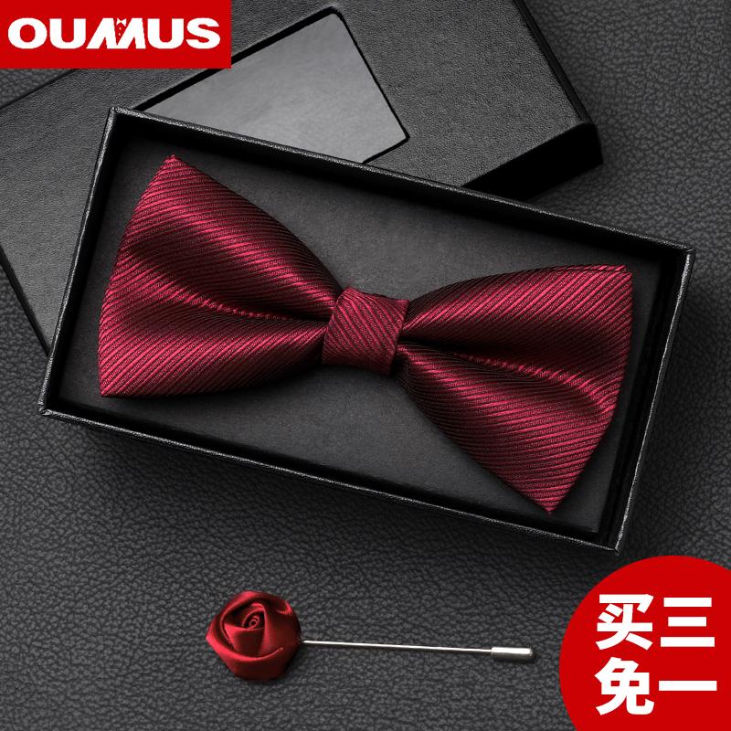 包邮 英伦韩版伴郎领结男结婚婚礼新正装西装礼服黑色酒红色领结