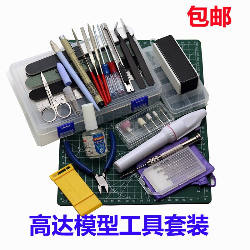 Инструменты для творчества / Инструменты для моделирования Артикул 598867693194