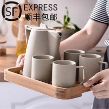 茶具簡約耐熱冷水壺家用杯子創意茶杯 客廳杯具日式 陶瓷杯水杯套裝