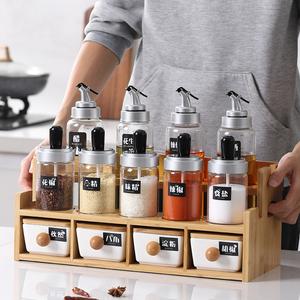 密封防潮调料盒套装家用佐调味油瓶置物架厨房玻璃大全瓶盐糖罐子