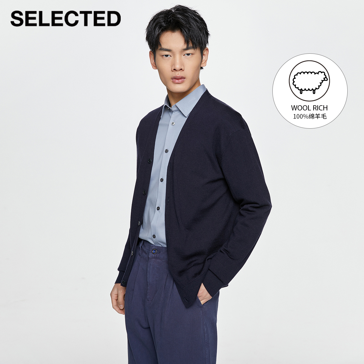 SELECTED Slade new sheep wool trend handsome business knit cardigan sweater male S421124020