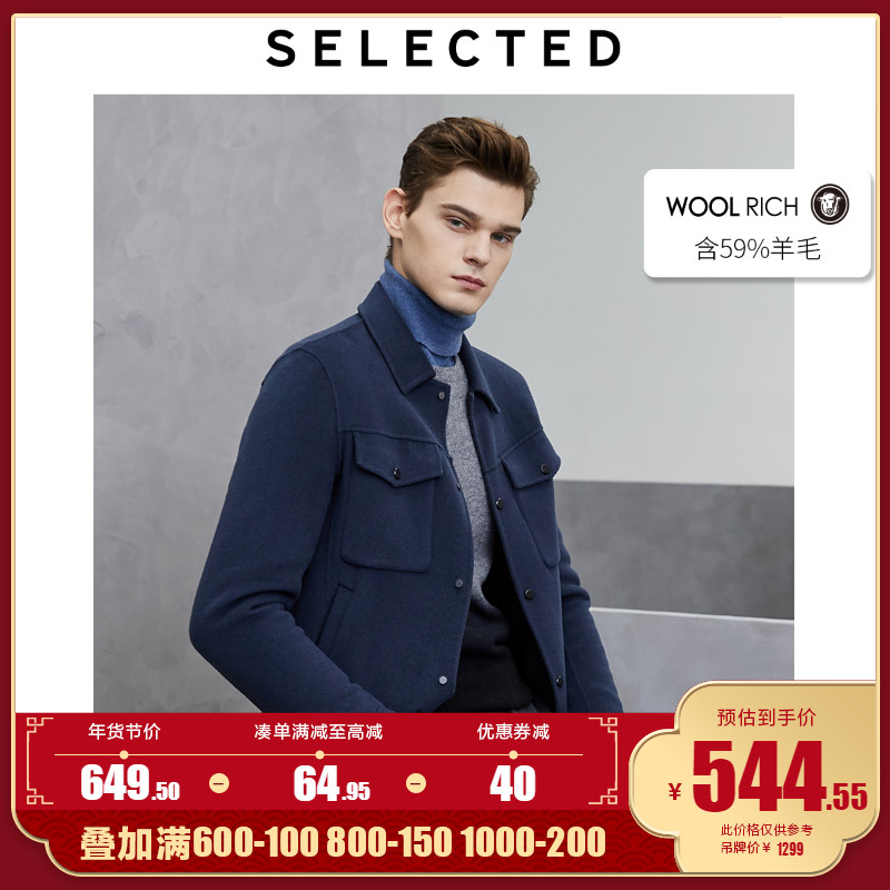 SELECTED Slade containing wool solid color multi-pocket short woolen coat jacket S419427527