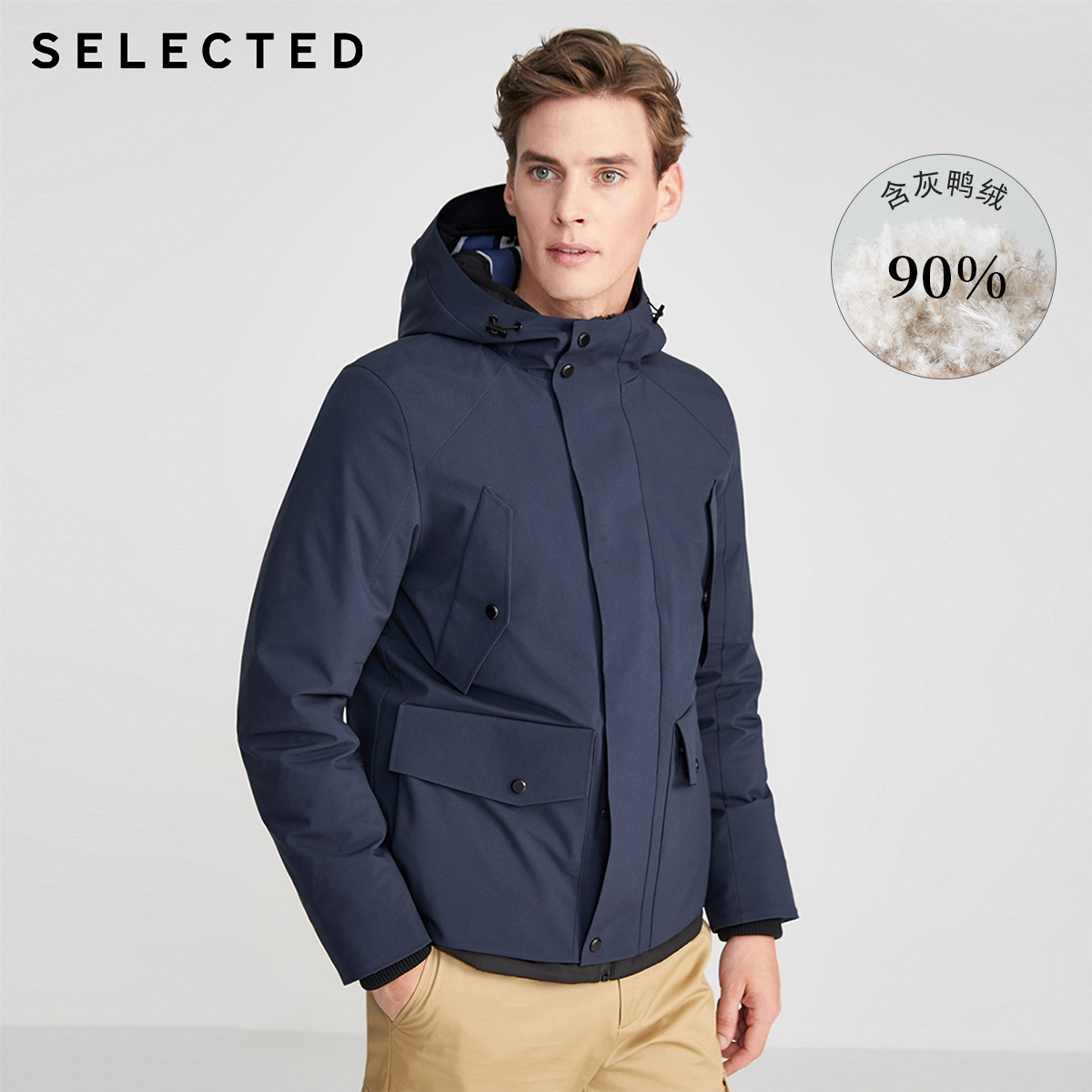 Selected Slade new hooded Multi Pocket casual men's down jacket s420112501