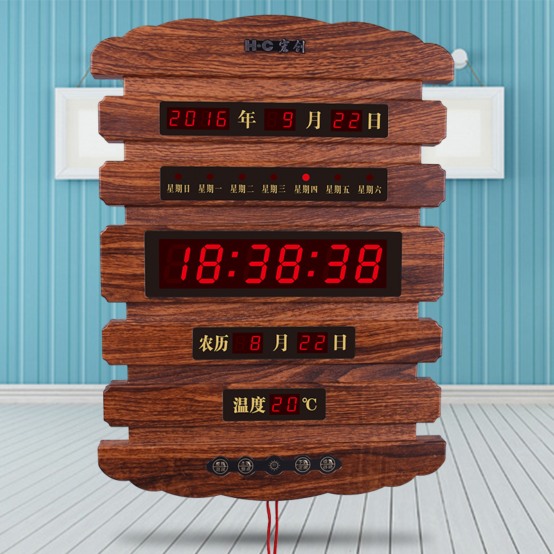 Acer Chinese wind digital electronic clock \/ calendar clock calendar clock watch luminous room mute