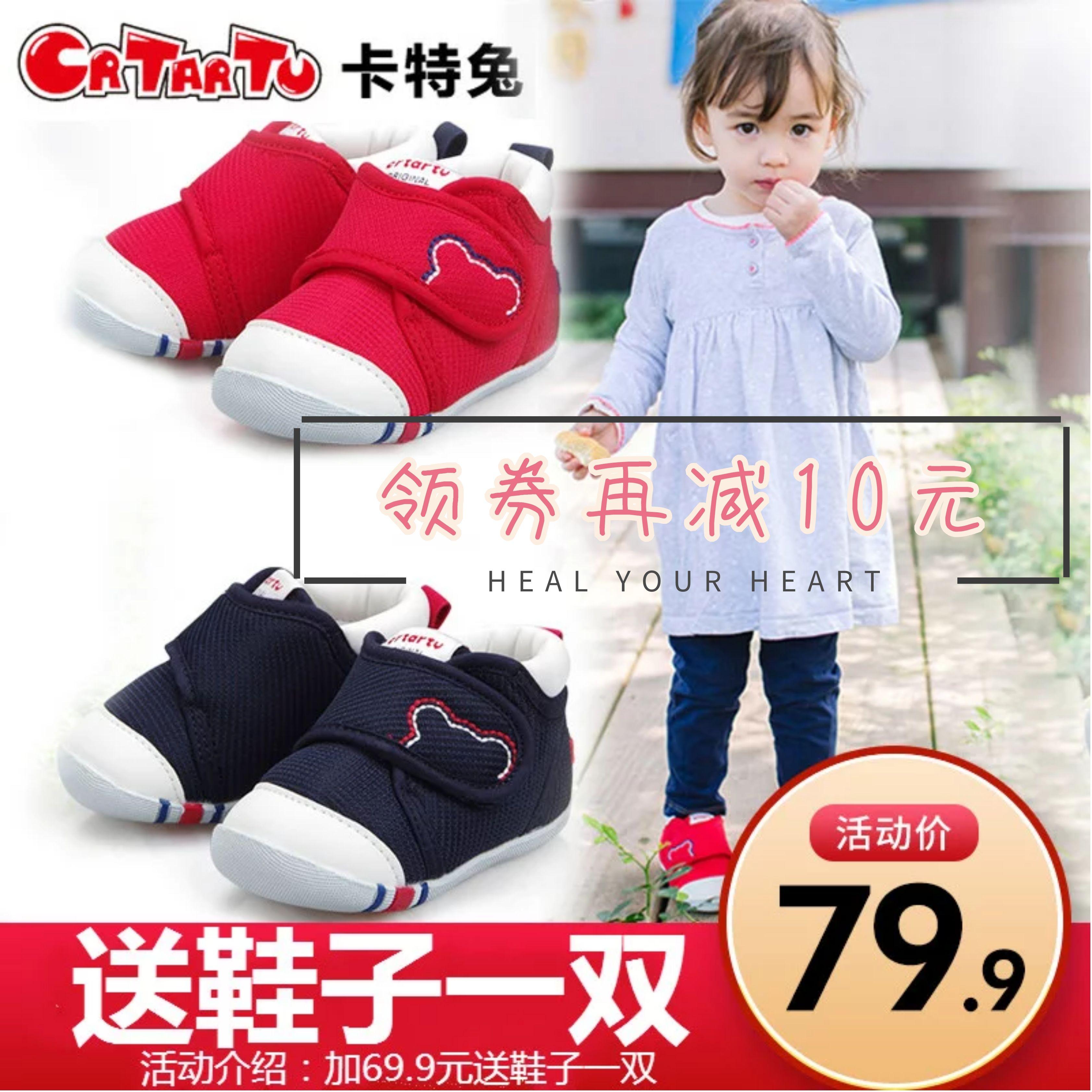 卡特兔秋冬季婴儿宝宝幼儿1-3岁男女儿童软底防滑机能鞋学步鞋子