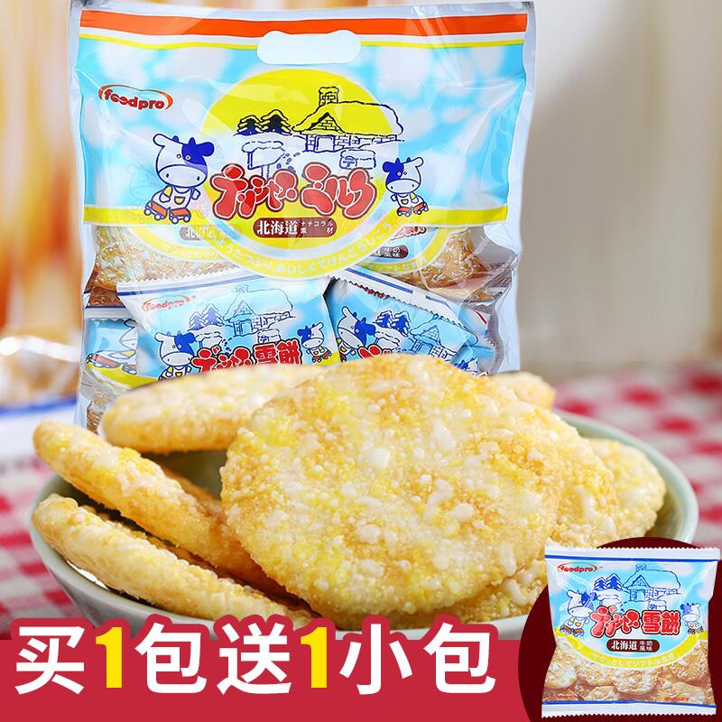 台湾风味零食