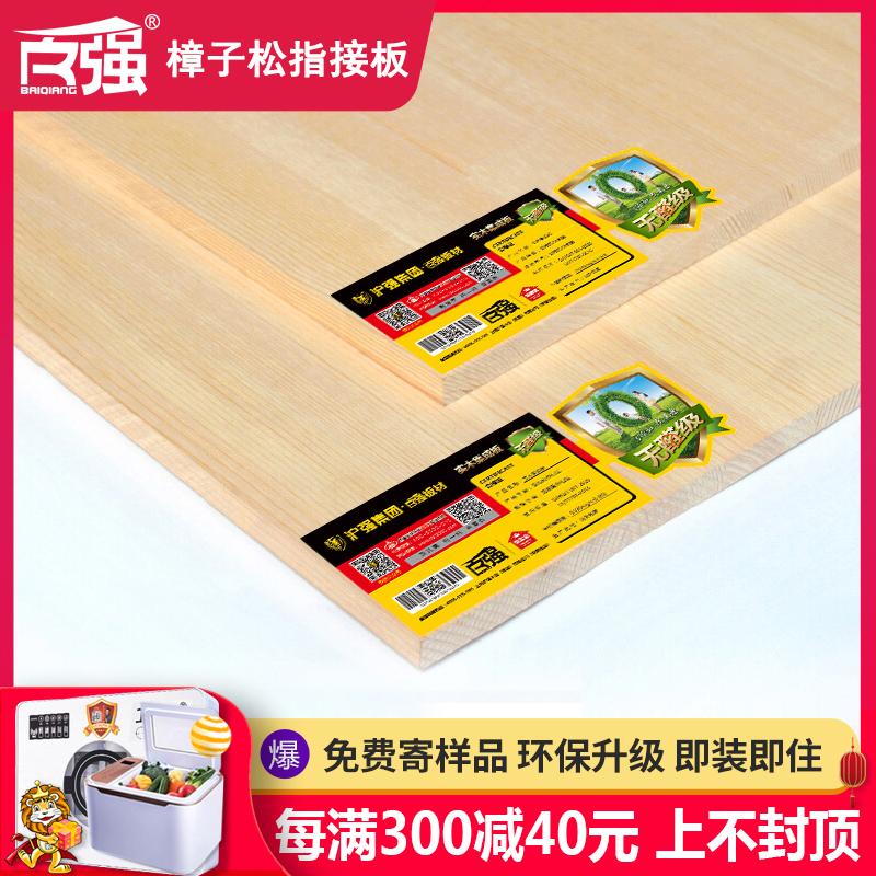Деревянные плитки Артикул 15794967139
