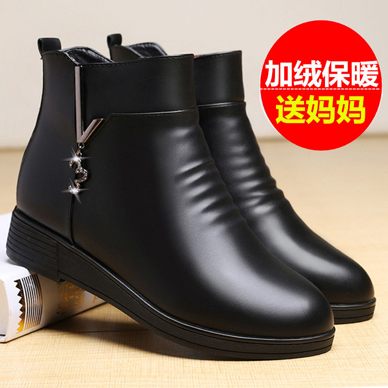 妈妈鞋秋冬季中年真皮软底平底短靴