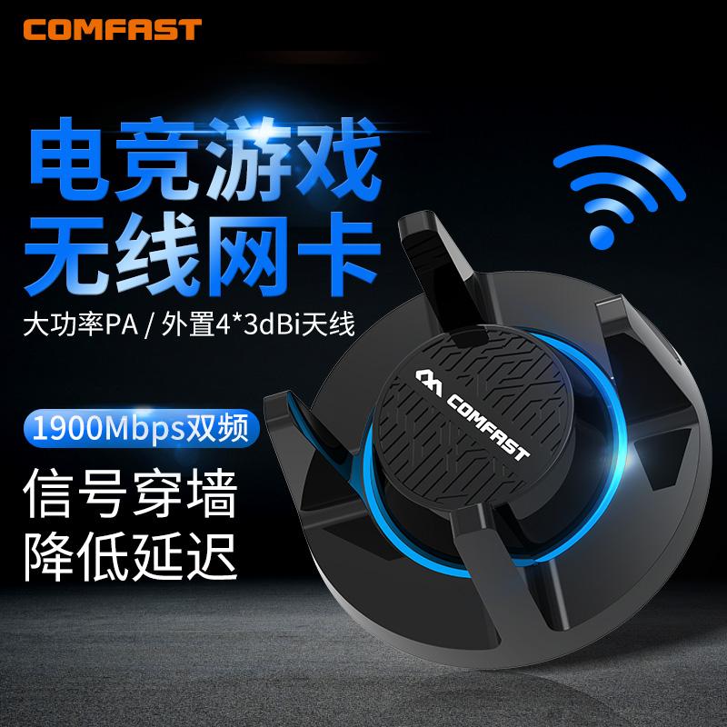 WiFi модули / Беспроводные сетевые платы Артикул 583456530499