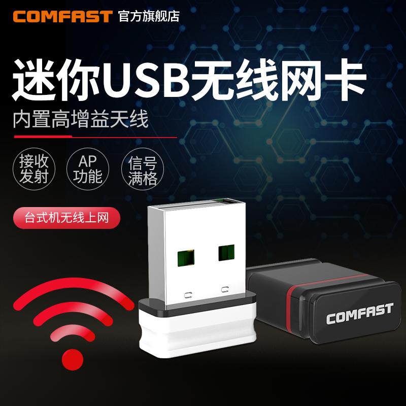 WiFi модули / Беспроводные сетевые платы Артикул 38995427555
