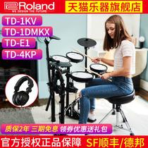 升级版大人儿童架子鼓DD65便携式数码打击板DD75雅马哈电子鼓