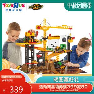 玩具反斗城 极速快线工程套装含5辆小车男孩儿童塔吊轨道 38768