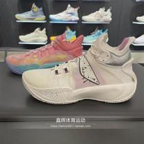 李宁篮球鞋男2021夏新款音速9低帮减震专业比赛运动鞋ABAR011039