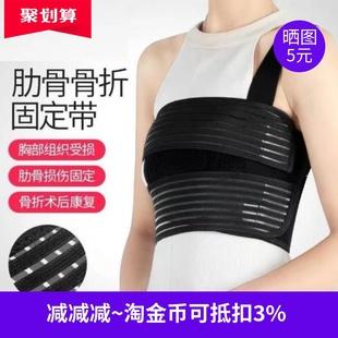 肋骨固定帶胸部乳腺熱銷護理大號背心心胸大碼搭橋肋護套秋冬脊椎