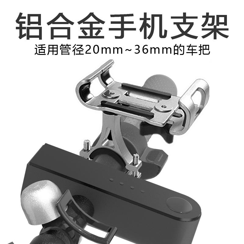 小米铝合金手机支架配件电动滑板车