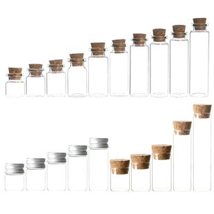 小玻璃瓶系列10个 迷你木塞许愿铝盖金盖试管沙画瓶墙壁装 饰摆件