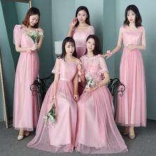 伴娘服中长款2019新款韩版姐妹团修身显瘦仙气质大码宴会晚礼服裙
