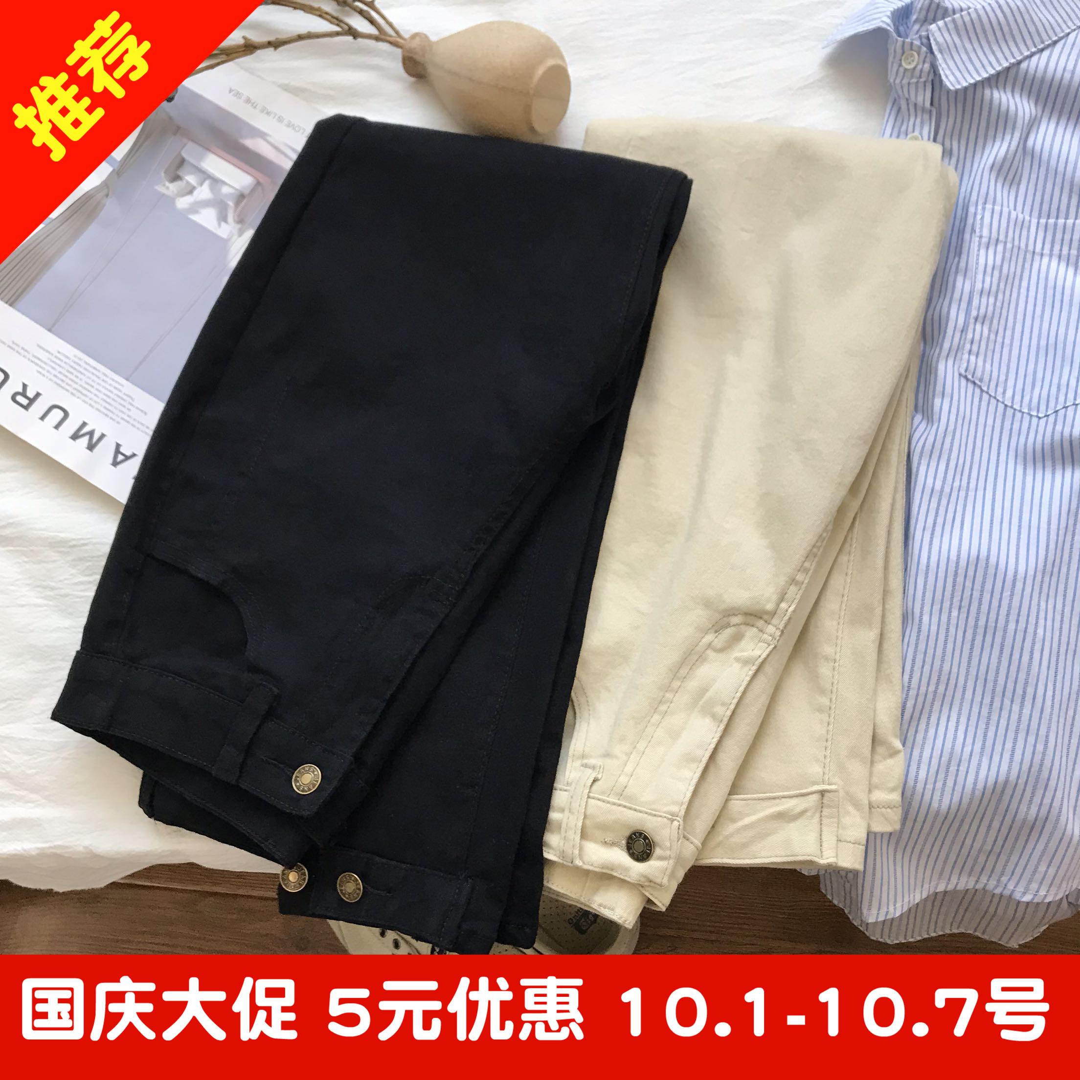 券后29.90元挚爱显瘦!复古水洗棉高腰工装裤