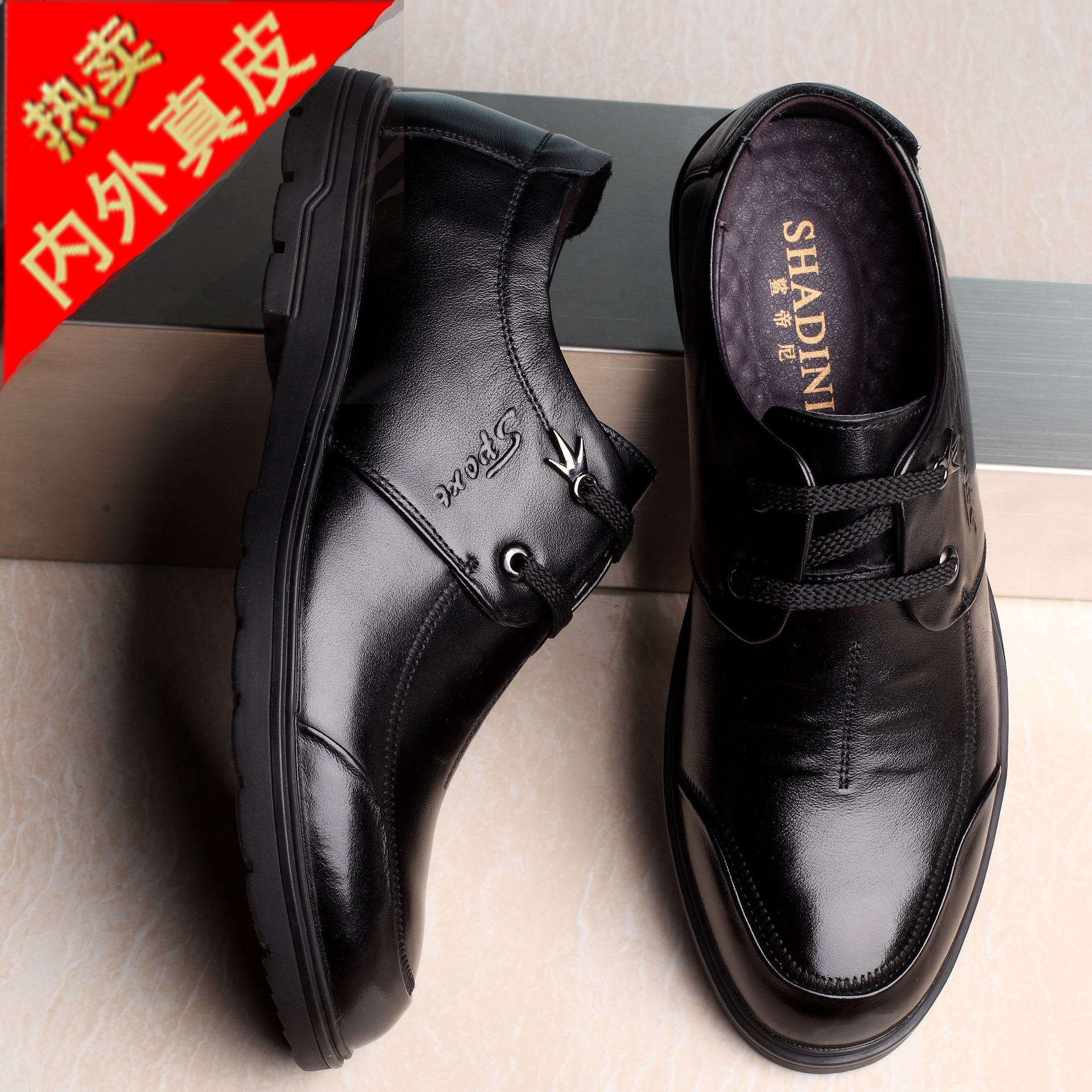 2021 new leather mens leather shoes leather soft soled mens shoes mens breathable low top casual single shoes manufacturer