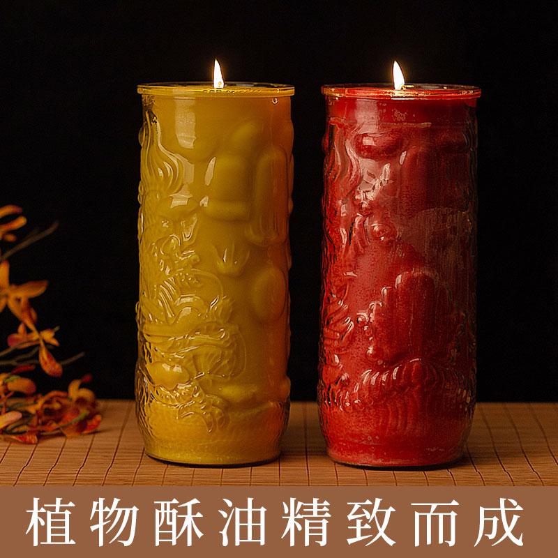Масленные свечи Артикул 607238069472