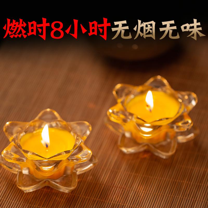 Масленные свечи Артикул 607674483819