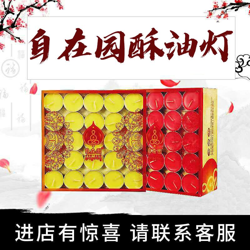 Масленные свечи Артикул 600856589339