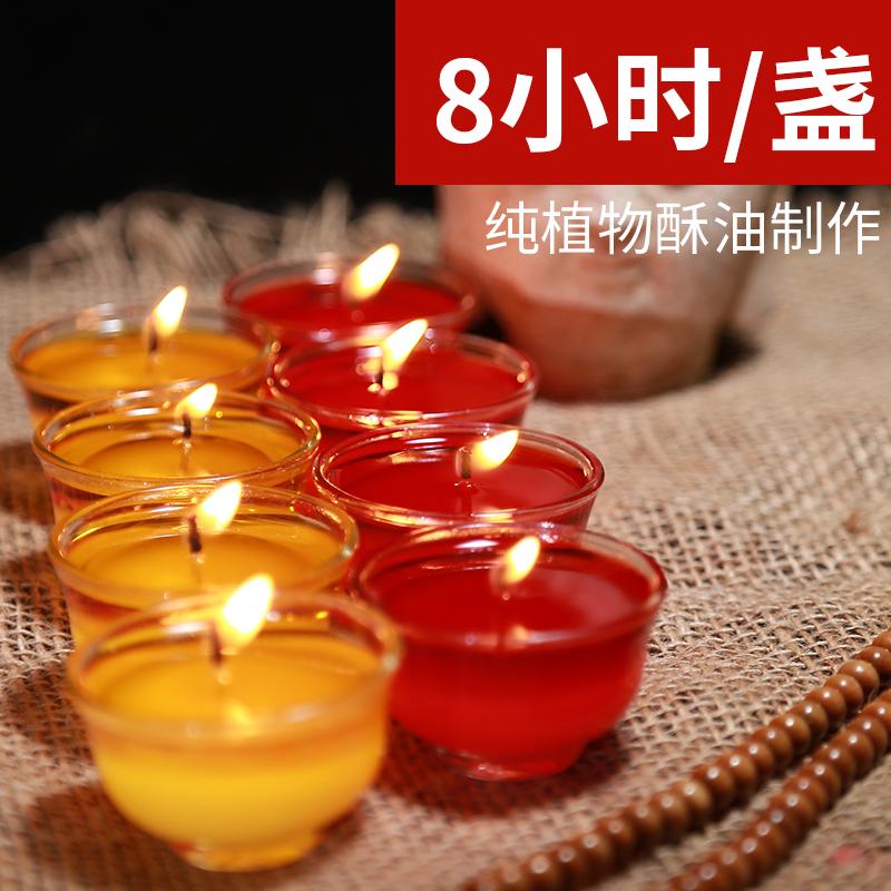 Масленные свечи Артикул 586994369501
