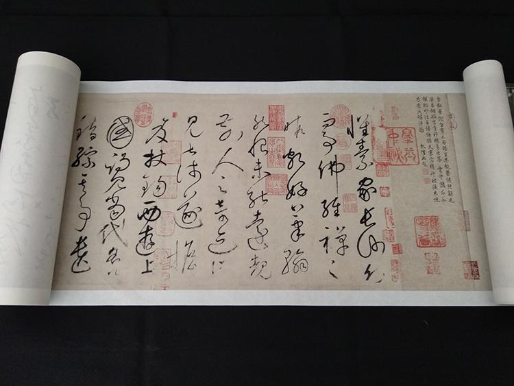 Китайская каллиграфия Артикул 590425139993