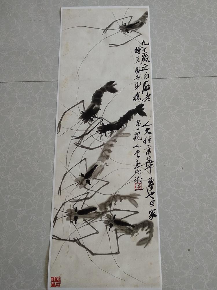 装饰画芯名画艺术微喷宣纸画真迹复制画水墨写意画齐白石虾国画
