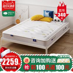 索思乐 儿童硬床垫 天然环保棕 1.2 1.5米 3e环保棕单双人席梦思