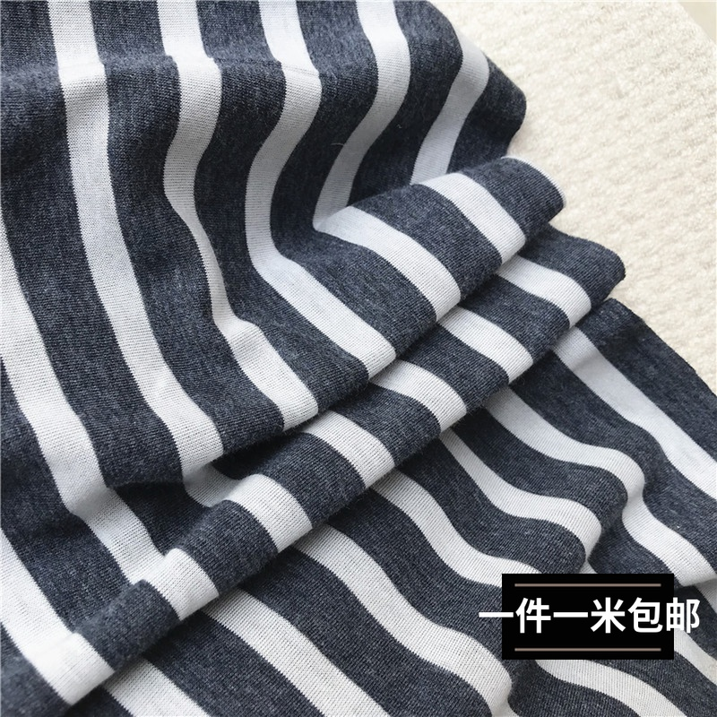 Deep gray white stripe combed pure cotton elastic double-layer double-sided thickened jersey fabric dress T-shirt pants fabric