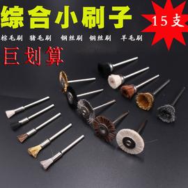 文玩打磨工具钢丝笔马毛羊毛抛光刷清理除锈铜丝刷小电磨手持专用