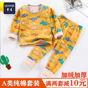 儿童保暖内衣男童睡衣纯棉宝宝家居服加绒加厚怪兽恐龙图案衣服冬