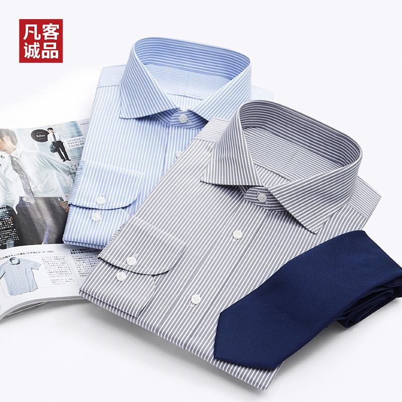 Vancl/凡客诚品修身商务白衬衫温莎领长袖免烫休闲80支正装男装图片