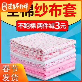 全棉纱布套被子内胆套棉胎被套纯棉包棉花被芯棉絮垫被褥子套定制图片