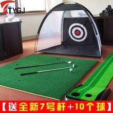 现货 室内高尔夫球练习网 打击笼 切杆挥杆练习器 配打击垫套装
