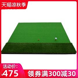 TTYGJ高尔夫打击垫 挥杆练习器 挥杆垫 长短草打击垫 练习击打垫