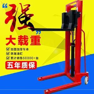 升高升降车液压叉车。手动液压堆高车油缸2吨升降台四轮配重小型