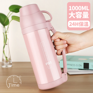 富光保温水壶儿童宝宝婴儿外出大容量瓶小学生保温杯女便携1000ml