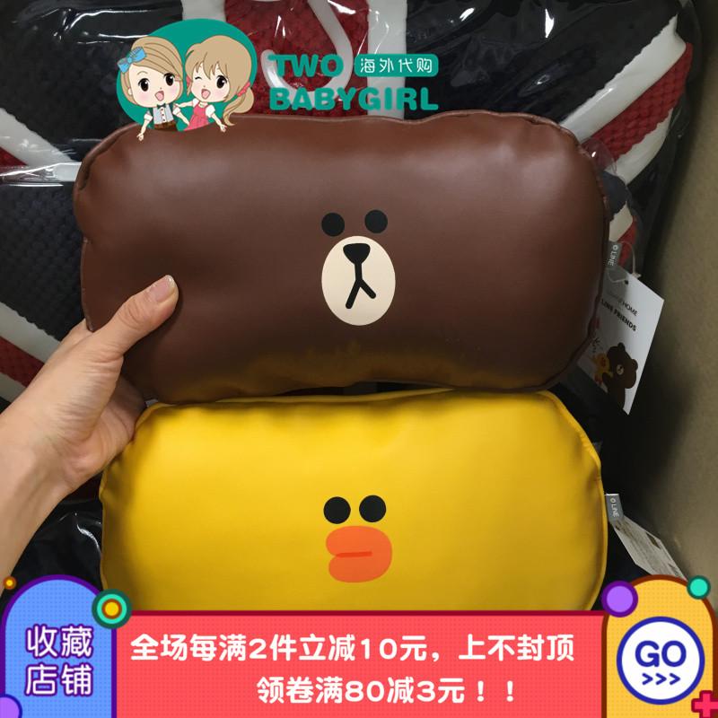 热销29件限时抢购韩国line friends x emart车用枕头