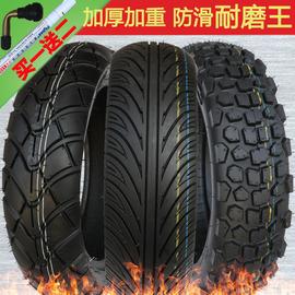 120/130/60-70-90-10-12-13寸电动摩托车轮胎路虎越野防滑真空胎1图片
