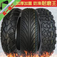 130 13寸電動摩托車輪胎路虎越野防滑真空胎1 120