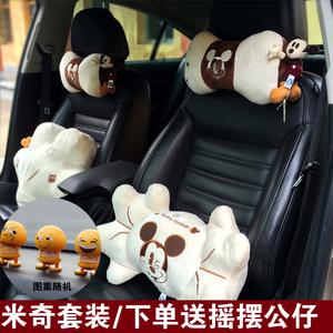 汽车腰枕车载卡通靠垫腰垫靠腰垫车用车抱枕靠枕头枕腰靠靠背套装