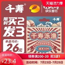 千寿泺渔正品钓鱼线强拉力日本子线