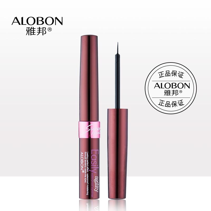 AloBon/雅邦防水柔滑眼线液眼线笔软头笔尖不晕妆细温水卸妆彩妆图片