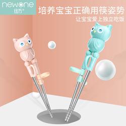 儿童学习训练筷