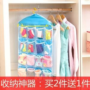 16格衣物袜子内衣收纳挂袋衣柜小物收纳神器墙壁门后兜分类整理袋
