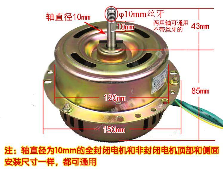 排抽油烟机电机马达通用218w纯铜线双滚珠轴承YDCYX-180包邮